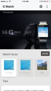 android_wear_13