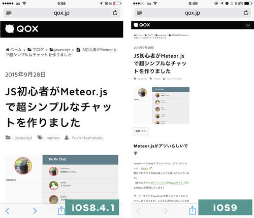 ios9_viewport1