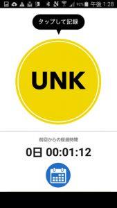 unk01